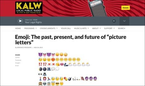 kalw-emoji-page
